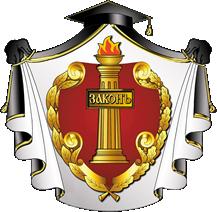 Псковская городская коллегия адвокатов